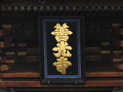 DSCN8878.jpg