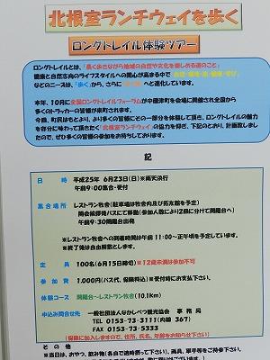 DSCN9592.jpg