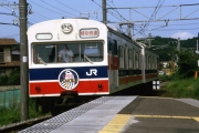 19870825 105-601 rikuzenharanomachi