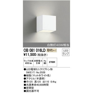 n-lighting_ob081016ld_20141212220041333.jpg