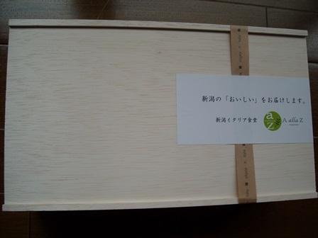 木箱は収納箱として使用できます!