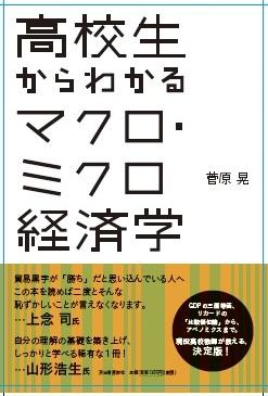 表紙1.jpg