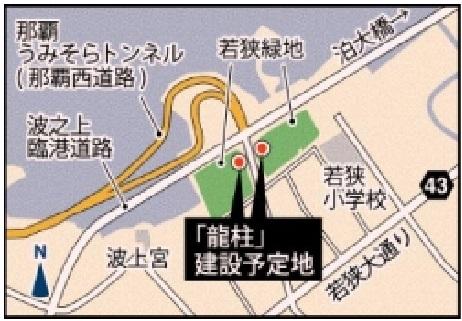 沖縄 塔 地図.jpg