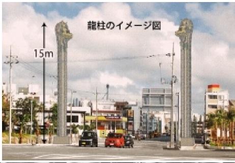 沖縄 塔 .jpg