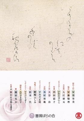 2014_1_11_1.jpg