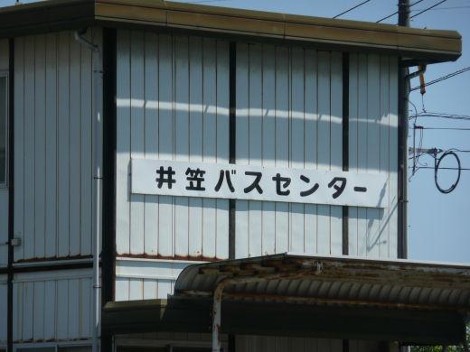 asakuchicityyorishimacho130524-2.jpg