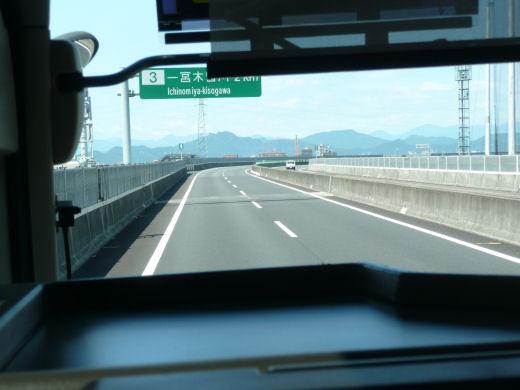 ichinomiyacity130802-3.jpg