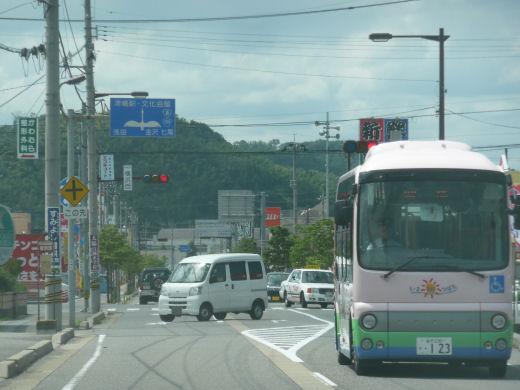 ishikawatsubatatownyokohama130803-1.jpg