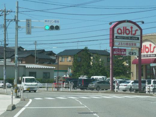 ishikawauchinadatownonebu130803-1.jpg