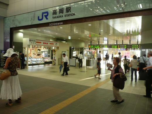 jrtakaokastation130802-1.jpg