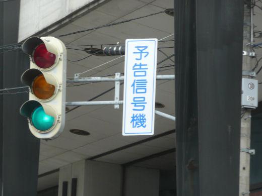 jrtakaokastation130803-4.jpg