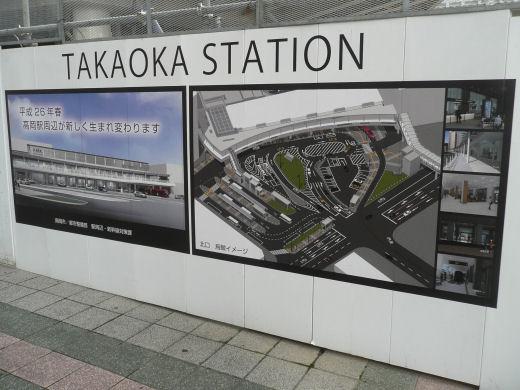 jrtakaokastation130803-7.jpg