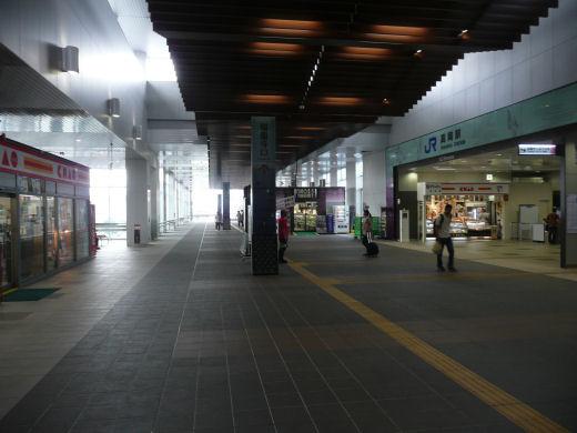 jrtakaokastation130803-8.jpg