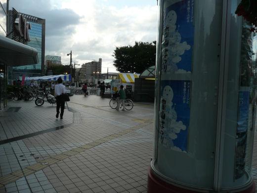 jrtoyamastation130802-1.jpg