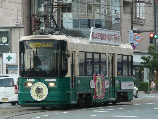 jrtoyamastation130802-5.jpg