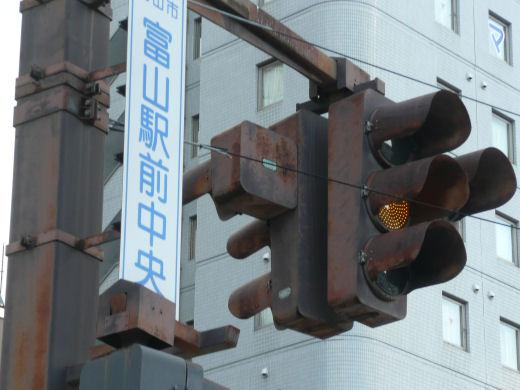 jrtoyamastation130802-7.jpg
