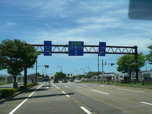 kanazawacitykuratsuki130803-1.jpg