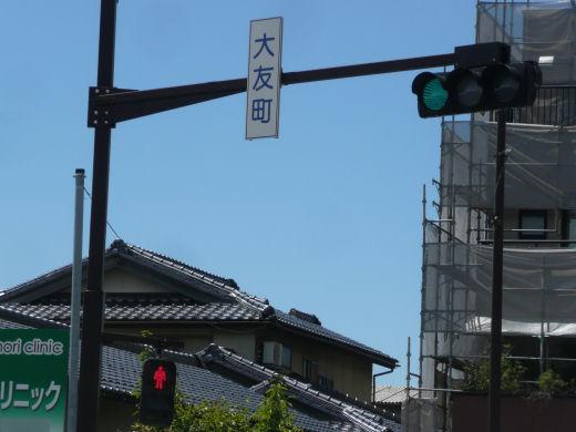 kanazawacityotomomachisignal130803-5.jpg