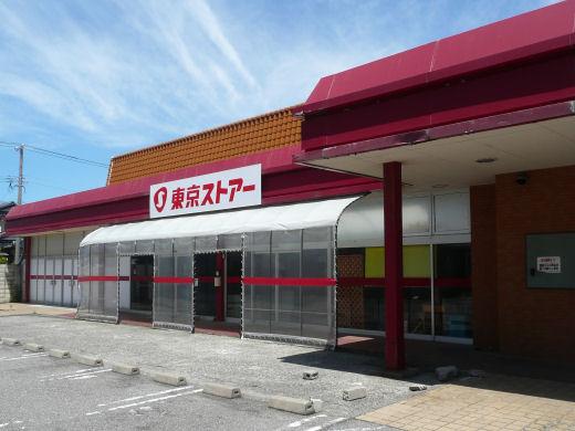 kanazawacitytokyostorekanaiwa130803-2.jpg