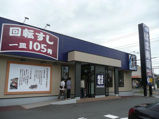 kurashikicityhamazushikurashikitsurajima130630-1.jpg