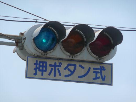 kurashikicitymizushimakotobukichoparksignal130515-3.jpg