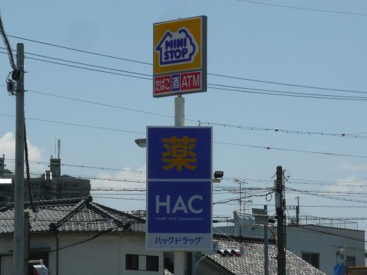 nagoyanakagawawardkozukacho130802-2.jpg