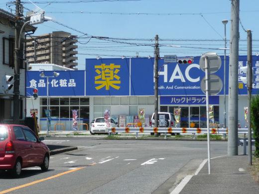 nagoyanakagawawardkozukachosignal130802-1.jpg