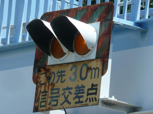nagoyanakagawawardmomofunechosignal130802-7.jpg