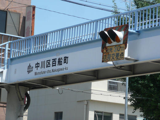 nagoyanakagawawardmomofunechosignal130802-8.jpg