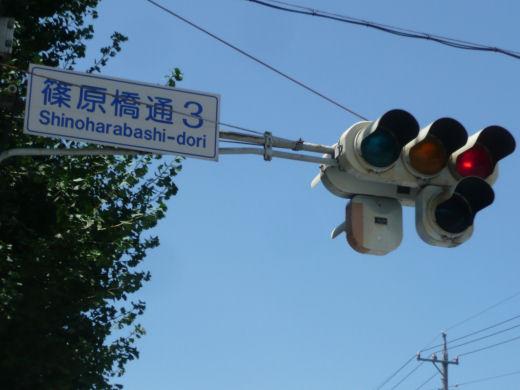 nagoyanakagawawardshinoharabashidori3signal130802-1.jpg