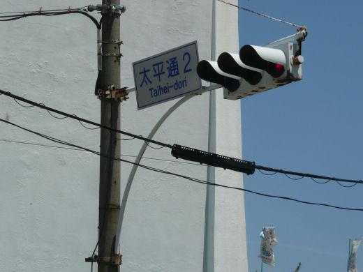 nagoyanakagawawardtaiheidori2signal130802-3.jpg
