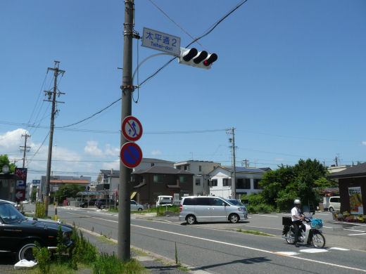nagoyanakagawawardtaiheidori2signal130802-5.jpg