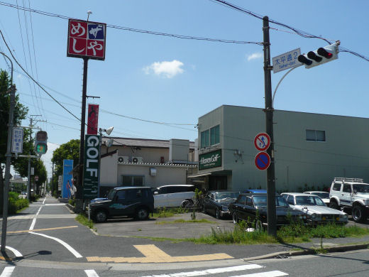 nagoyanakagawawardtaiheidori2signal130802-7.jpg