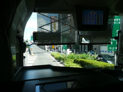 nagoyanakamurawardmeieki130802-2.jpg