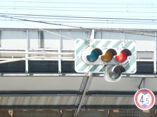 nagoyanakamurawardmeiekiminami5chomesignal130802-3.jpg