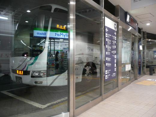 nagoyanakamurawardmeitetsubuscenter130802-3.jpg