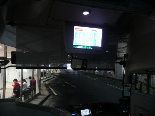nagoyanakamurawardmeitetsubuscenter130802-4.jpg