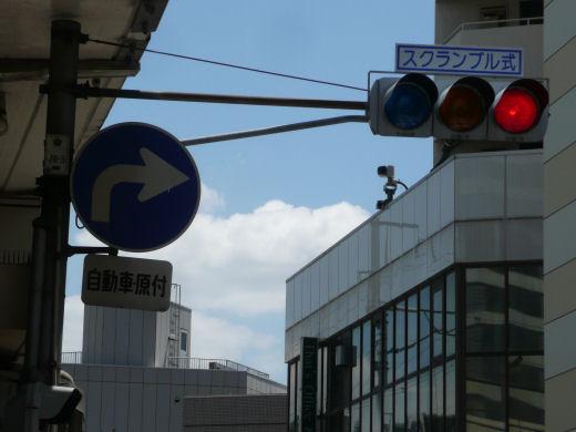 nagoyanakamurawardnakamurapoliceofficenorthsignal130802-1.jpg