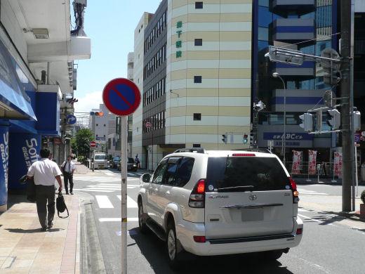 nagoyanakamurawardnakamurapoliceofficenorthsignal130802-4.jpg