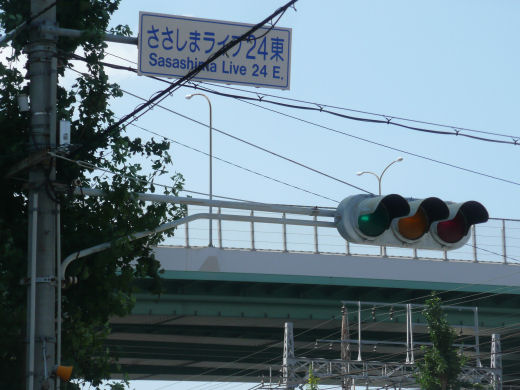 nagoyanakamurawardsasashimalive24higashisignal130802-1.jpg