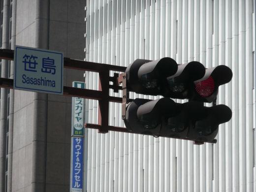 nagoyanakamurawardsasashimasignal130802-2.jpg