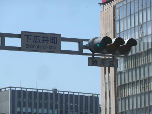 nagoyanakamurawardshimohiroichosignal130802-2.jpg