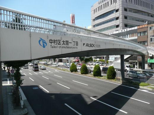 nagoyanakamurawardtaikopedestrianbridge130802-2.jpg