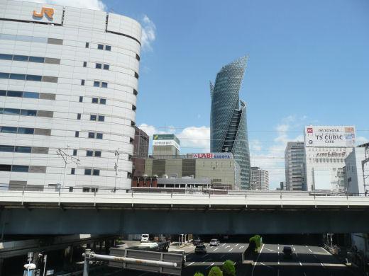 nagoyanakamurawardtaikopedestrianbridge130802-6.jpg