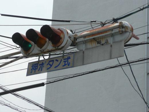 okayamakitawardbancho1chome13signal130727-4.jpg