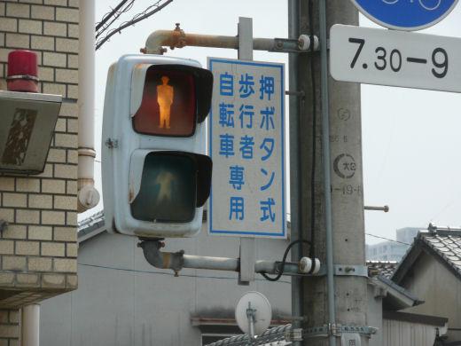 okayamakitawardbancho1chome13signal130727-6.jpg