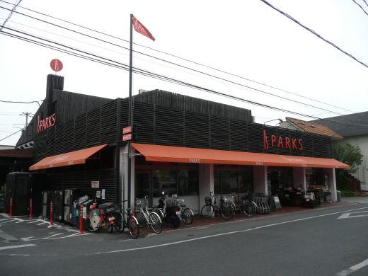 okayamakitawardryobistoreparksifuku130527-1.jpg