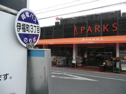 okayamakitawardryobistoreparksifuku130527-3.jpg