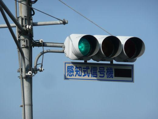 okayamayakagetownnishimachisignal130518-10.jpg