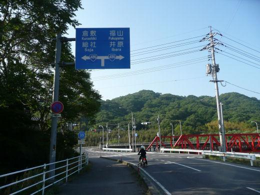 okayamayakagetownnishimachisignal130518-2.jpg